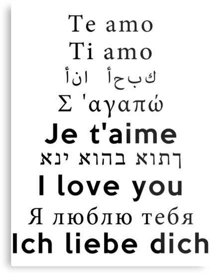 I Love You - Multiple Languages 2 by VladTeppi