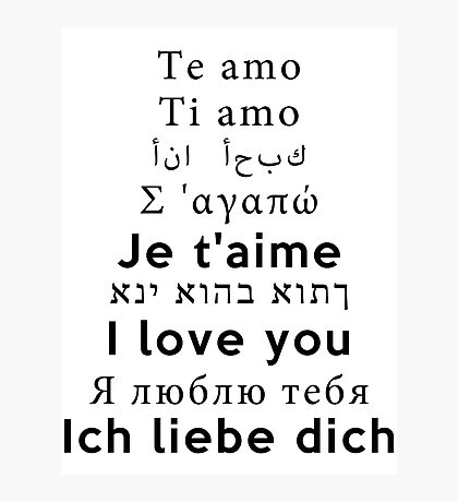 I Love You - Multiple Languages 2 Photographic Print
