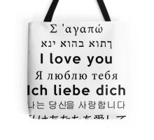 I Love You - Multiple Languages 3 Tote Bag