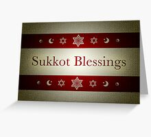 sukkot blessings Greeting Card