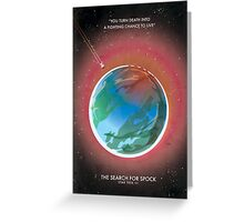 Star Trek 3 The Search for Spock Greeting Card