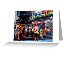 Piccadilly Street Scene 1 Greeting Card
