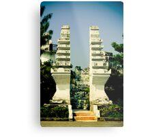 east java islamic traditional gate indonesia Metal Print