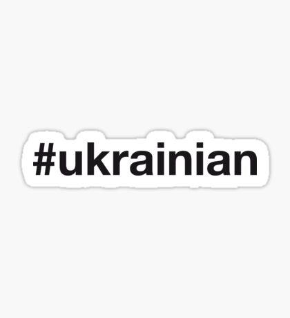 UKRAINIAN Sticker