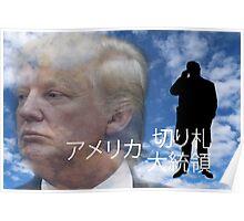 Donald trump aesthetic evangelion Poster