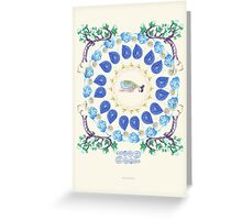 yoga garden II Greeting Card