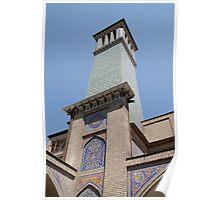 Wind tower, Palace, Tehran, Iran Poster