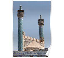 Minarets, Back of Portal Arch, Imam Mosque, Esfahan, Iran Poster