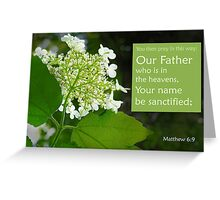 Our Father ~ Matthew 6:9 Greeting Card