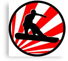 snowboard : red rays Canvas Print