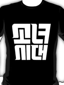 SNSD I got a boy 2 T-Shirt