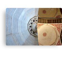 Mosque Mash Up Canvas Print