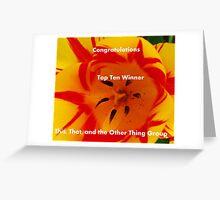 Banner - Top Ten - Tulips Greeting Card