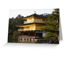 Kinkakuji Golden Temple Greeting Card