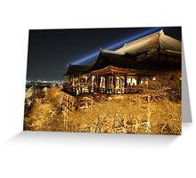 Kiyomizu dera at night Greeting Card