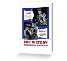 Help Him For Victory -- WWII Greeting Card