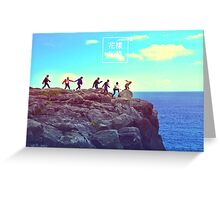 "BTS-""Run"" Greeting Card"