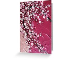Pink zen cherry blossoms branch with flowers Greeting Card