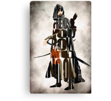 Aragorn -  Lord of the Rings Canvas Print