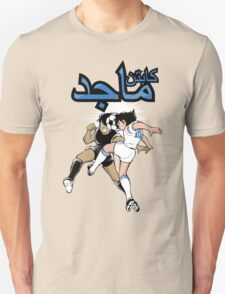 Captain Majed Unisex T-Shirt