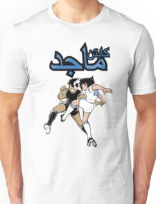 Captain Majed Unisex T-Shirt