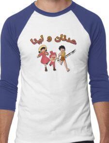 Adnan wa Lina Men's Baseball ¾ T-Shirt