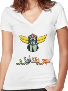 Grendizer Women's Fitted V-Neck T-Shirt