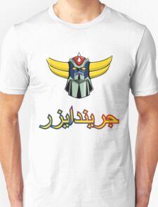 Grendizer Unisex T-Shirt