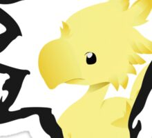 Baby Chocobo Sticker