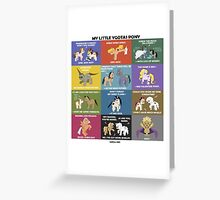 My Little YGOTAS Pony Greeting Card