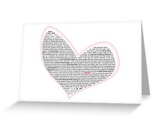 Dear Little One Greeting Card