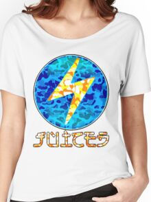 JUICED Women's Relaxed Fit T-Shirt
