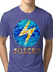 JUICED Tri-blend T-Shirt