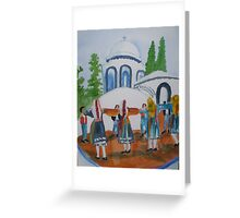 Greek Dance Greeting Card