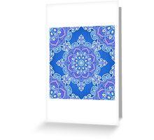 Ornate blue waves pattern Greeting Card