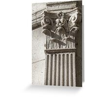 Composite Capital Greeting Card