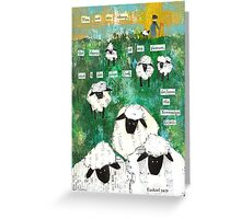 You are My Sheep Greeting Card