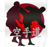 Silhouette of a Karate Fight, Japanese Flag in Background Poster