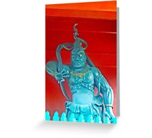 Temple Guard Greeting Card