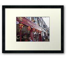 Hong Kong Buffet Framed Print