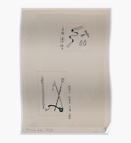 Two images  top  shash and attachments for uniforms  bottom  batons or ceremonial staffs 001 Poster