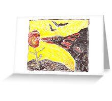 Vital Sun Greeting Card