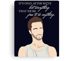 Fight Club Quote Canvas Print