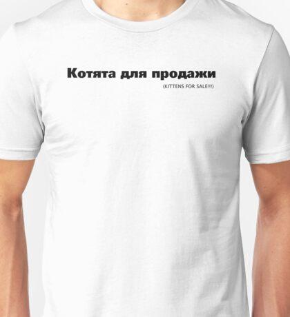 KITTENS FOR SALE!!! Unisex T-Shirt