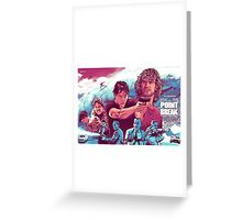 Point Break 2015 great pic Greeting Card