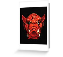 Gargoyle number 1 Greeting Card