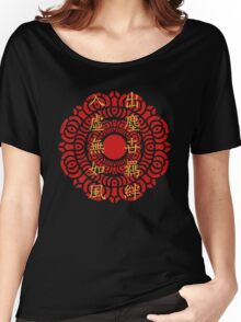 Guru Laghima's Poem on Red Lotus Logo Women's Relaxed Fit T-Shirt