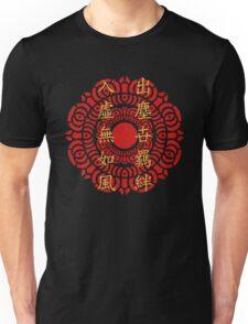 Guru Laghima's Poem on Red Lotus Logo T-Shirt