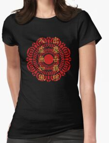 Guru Laghima's Poem on Red Lotus Logo Womens Fitted T-Shirt
