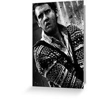 Neville Longbottom Greeting Card